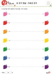가로선 긋기 - 포도, 분홍색, 빨간색, 주황색, 노란색, 초록색, 파란색, 보라색