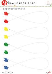 곡선긋기 - 빨간색, 노란색, 초록색, 파란색, 포도, 곡선