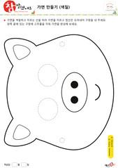 동물 가면만들기 돼지 (색칠공부)