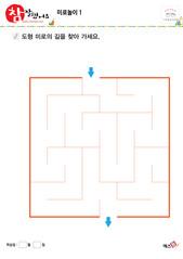 미로놀이 - 사각형