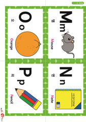 영어 알파벳 카드 (M, N, O, P) - 쥐의 M, 노트의 N, 오렌지의 O, 연필의 P