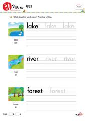 자연 - 호수, 강, ��