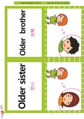 영어 단어 카드 가족 직업(B형) - 오빠, 언니