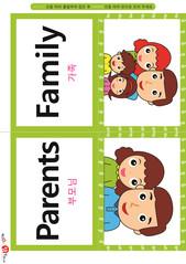 영어 단어 카드 가족 직업(B형) - 가족, 부모님