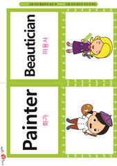 영어 단어 카드 가족 직업(B형) - 미용사, 화가