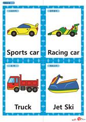 영어 단어 카드 탈것(A형) - 스포츠카, 경주용차, 트럭, 제트스키