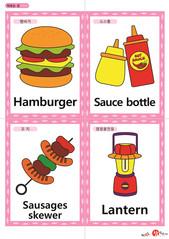 영어 단어 카드 캠핑(A형) - 햄버거, 소스통, 꼬치, 캠핑용전등