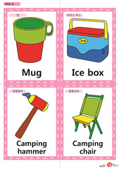 영어 단어 카드_캠핑(A형) - 컵, 아이스박스, 캠핑망치, 캠핑의자