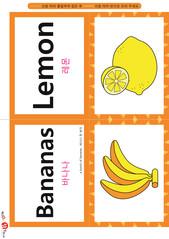 영어 단어 카드 과일 채소(B형) - 레몬, 바나나