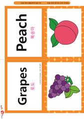 과일그림카드