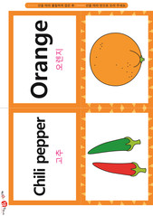 영어 단어 카드 과일 채소(B형) - 오렌지, 고추