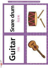 영어 단어 카드 학용품 악기(B형) - 작은 북, 기타