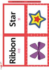 영어 단어 카드 크리스마스(B형) - 별, 리본