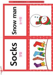 영어 단어 카드 크리스마스(B형) - 눈사람, 양말