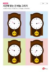 15분 단위 시계읽기학습지 - 시간에 맞는 긴 바늘 그리기