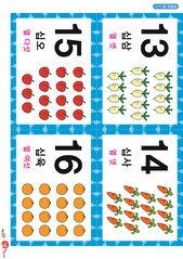 4.숫자 카드(이미지)