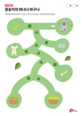 도형 세모 알기 (원숭이의 바나나 바구니)