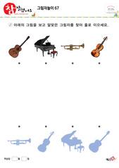 그림자놀이(바이올린, 피아노, 트럼펫, 바이올린)