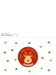 크리스마스카드 (루돌프사슴과 트리장식품)