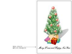 크리스마스카드 (선물장식과 트리)