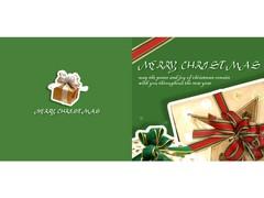 크리스마스카드 (리본과 선물박스)