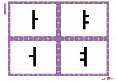 엄마표 낱말카드(자음모음) 만들기 - 홀소리(가로형)