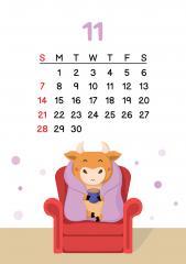 11월 - 따뜻한 집에서 행복한 소 달력