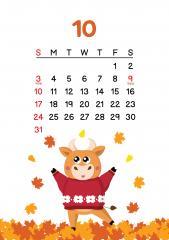 10월 - 단풍놀이를 즐기고 있는 행복한 소 달력