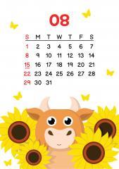 8월 - 활짝 핀 해바라기와 행복한 소 달력