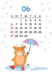 6월 - 비 내리는 날이 좋은 행복한 소 달력