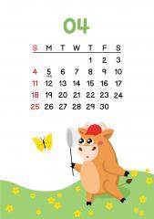 4월 - 꽃밭을 뛰어다니는 행복한 소 달력