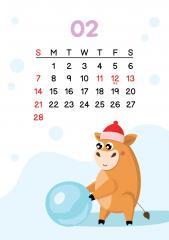 2월 - 데굴데굴 눈사람을 만드는 행복한 소 달력