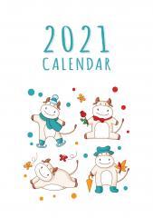 2021 하얀 소의 해 - 신축년 달력