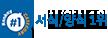 서식/양식 1위 2018년 연간수위