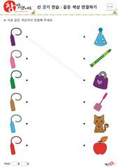 같은 색깔 연결하기 - 보라색, 분홍색, 초록색, 갈색, 하늘색, 빨간색, 별장식 모자, 리코더, 자물쇠, 뒤집개, 고양이, 사과