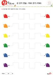 미로긋기(가로) 빨간색, 노란색, 초록색, 파란색, 포도, 미로 2