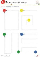 네모긋기 - 빨간색, 노란색, 초록색, 파란색, 단추, 네모