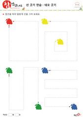 네모긋기 - 빨간색, 노란색, 초록색, 파란색, 포도, 네모