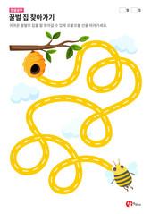 꿀벌 집 찾아가기