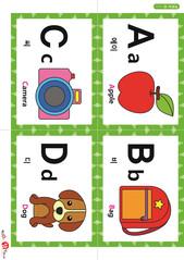영어 알파벳 카드 (A, B, C, D)