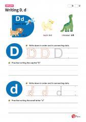 Writing D, d (알파벳 따라쓰기, 쓰기연습)