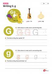 Writing G, g (알파벳 따라쓰기, 쓰기연습)