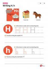 Writing H, h (알파벳 따라쓰기, 쓰기연습)