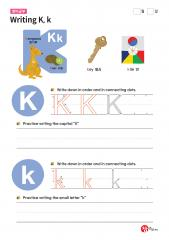 Writing K, k (알파벳 따라쓰기, 쓰기연습)
