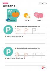 Writing P, p (알파벳 따라쓰기, 쓰기연습)