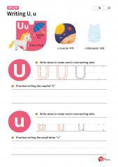 Writing U, u (알파벳 따라쓰기, 쓰기연습)