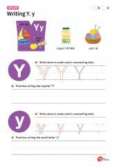Writing Y, y (알파벳 따라쓰기, 쓰기연습)