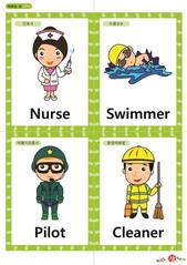 영어 단어 카드 가족 직업(A형) - 간호사, 수영선수, 비행기조종사, 환경미화원