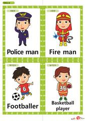 영어 단어 카드 가족 직업(A형) - 경찰관, 소방관, 축구선수, 농구선수