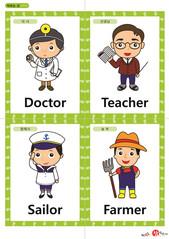 영어 단어 카드 가족 직업(A형) - 의사, 선생님, 항해사, 농부